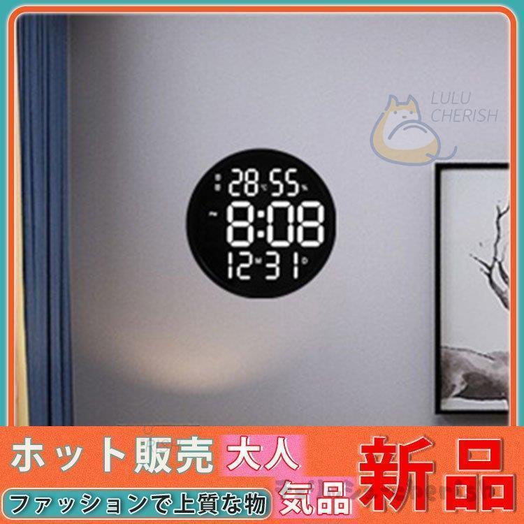 温湿度計 高輝度 LED バックライトマルチ 温度計 湿度計 時計 大画面  壁掛け壁掛け時計3D LED デジタル 柱時計温度計LEDデジタル柱時計|yoshiyoshikozumi