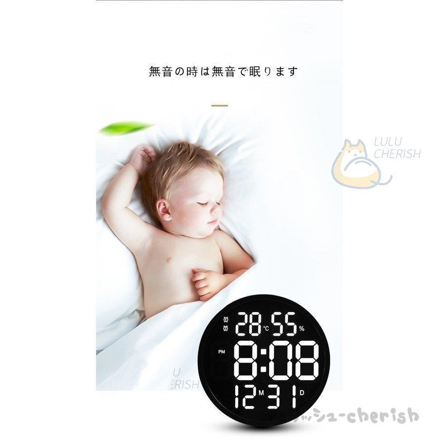 温湿度計 高輝度 LED バックライトマルチ 温度計 湿度計 時計 大画面  壁掛け壁掛け時計3D LED デジタル 柱時計温度計LEDデジタル柱時計|yoshiyoshikozumi|12