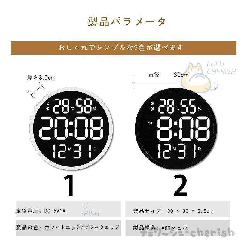 温湿度計 高輝度 LED バックライトマルチ 温度計 湿度計 時計 大画面  壁掛け壁掛け時計3D LED デジタル 柱時計温度計LEDデジタル柱時計|yoshiyoshikozumi|15