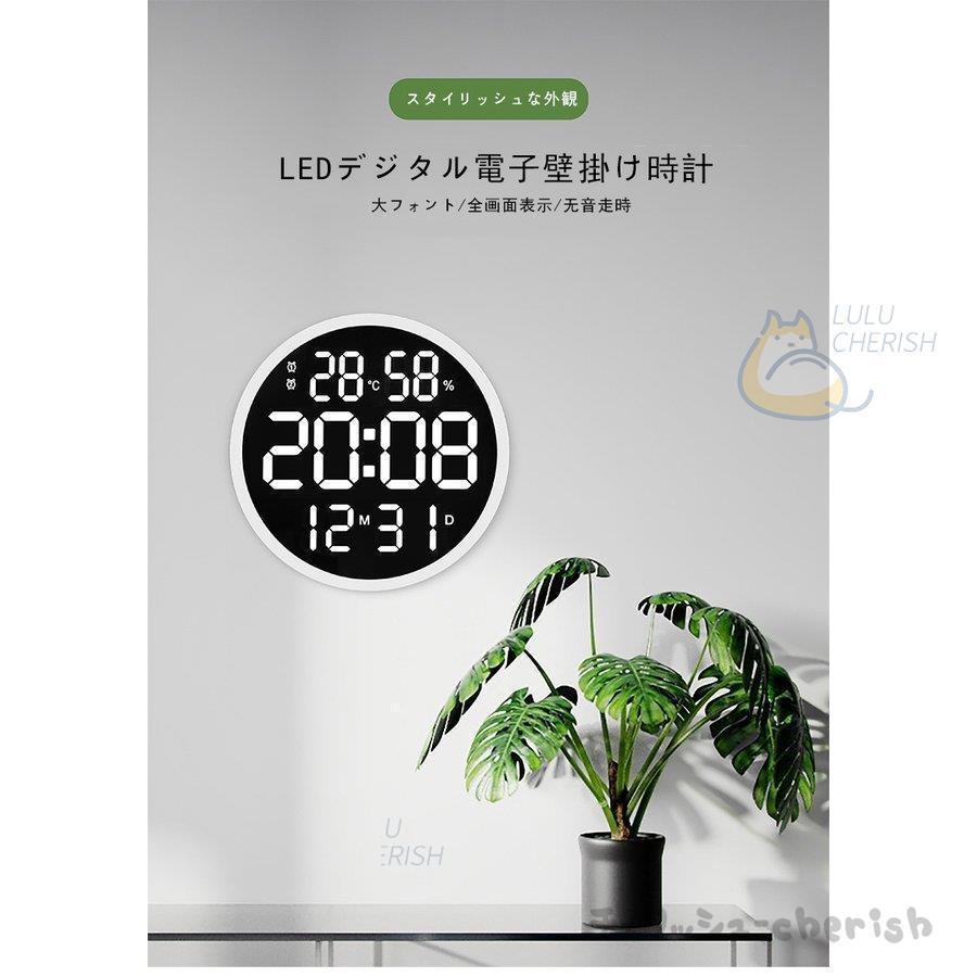 温湿度計 高輝度 LED バックライトマルチ 温度計 湿度計 時計 大画面  壁掛け壁掛け時計3D LED デジタル 柱時計温度計LEDデジタル柱時計|yoshiyoshikozumi|03