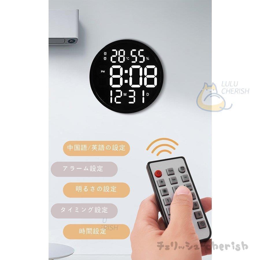 温湿度計 高輝度 LED バックライトマルチ 温度計 湿度計 時計 大画面  壁掛け壁掛け時計3D LED デジタル 柱時計温度計LEDデジタル柱時計|yoshiyoshikozumi|04