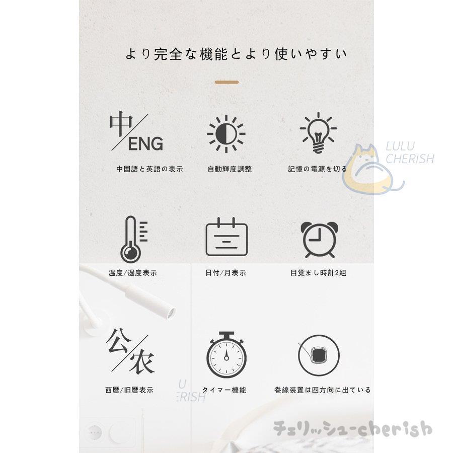 温湿度計 高輝度 LED バックライトマルチ 温度計 湿度計 時計 大画面  壁掛け壁掛け時計3D LED デジタル 柱時計温度計LEDデジタル柱時計|yoshiyoshikozumi|05