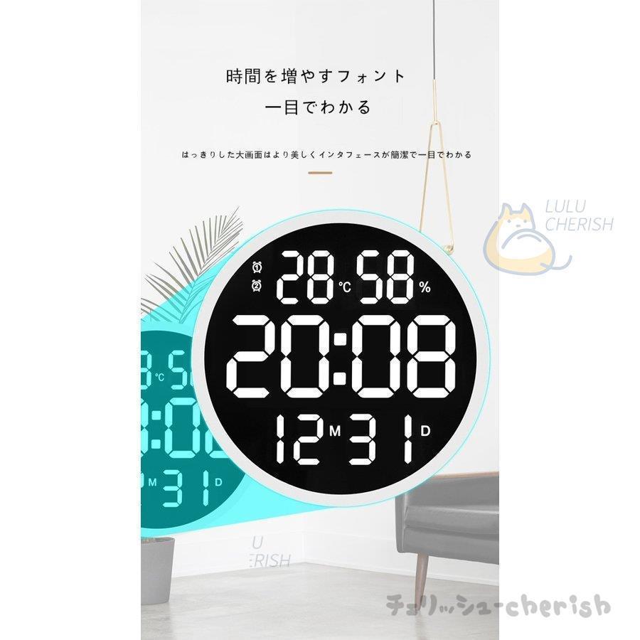 温湿度計 高輝度 LED バックライトマルチ 温度計 湿度計 時計 大画面  壁掛け壁掛け時計3D LED デジタル 柱時計温度計LEDデジタル柱時計|yoshiyoshikozumi|07