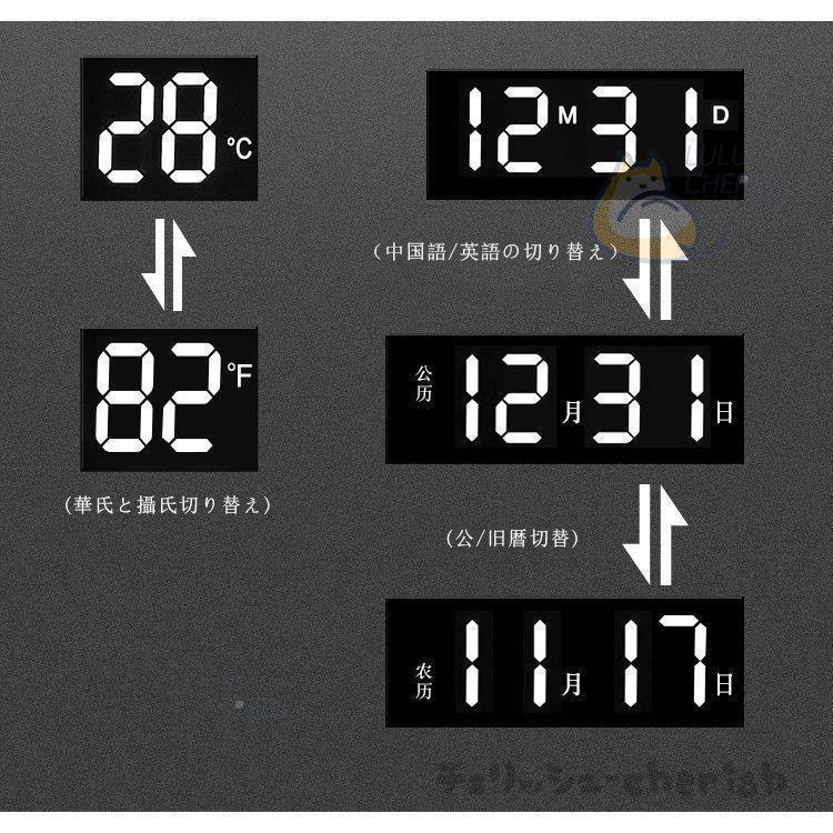 温湿度計 高輝度 LED バックライトマルチ 温度計 湿度計 時計 大画面  壁掛け壁掛け時計3D LED デジタル 柱時計温度計LEDデジタル柱時計|yoshiyoshikozumi|09