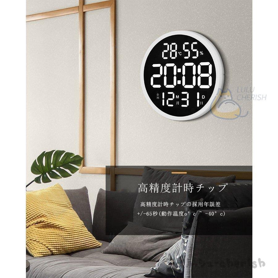 温湿度計 高輝度 LED バックライトマルチ 温度計 湿度計 時計 大画面  壁掛け壁掛け時計3D LED デジタル 柱時計温度計LEDデジタル柱時計|yoshiyoshikozumi|10