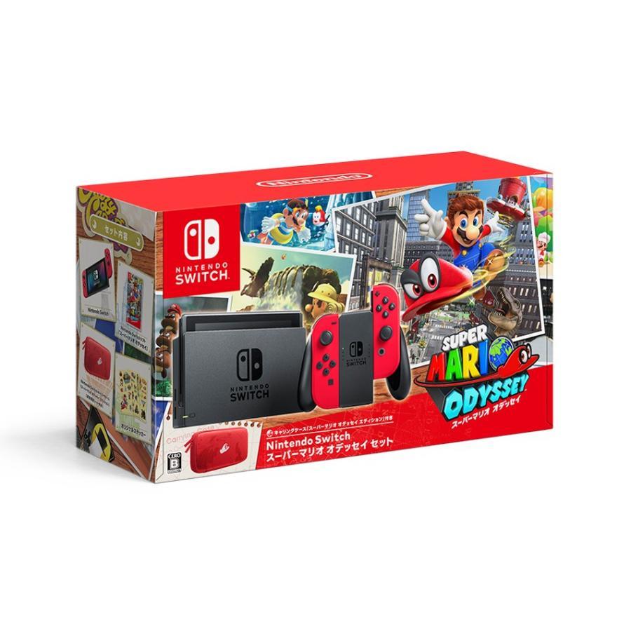 【新品】Nintendo Switch スーパーマリオ オデッセイセット 在庫あり
