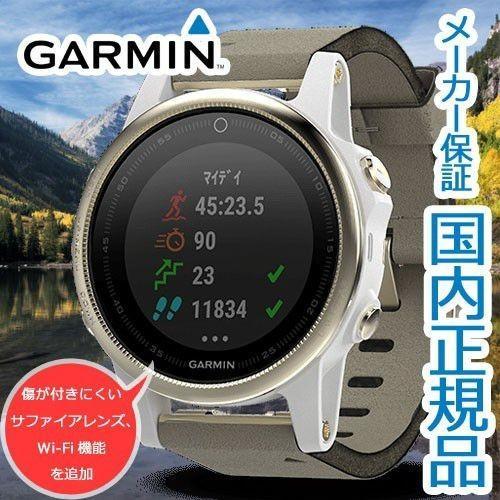 ガーミン 腕時計  フェニックス 5s サファイア シャンパンゴールド 010-01685-45 国内正規品 替えベルト付き