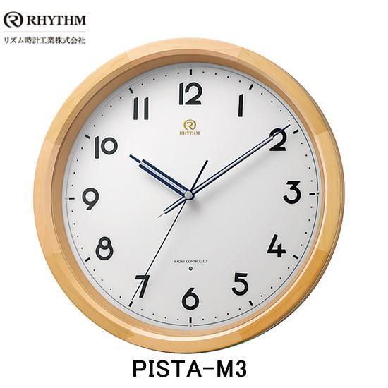 RHYTHM メイプル木枠 PISTA-M3 電波掛時計 30cm 8MY541HG06