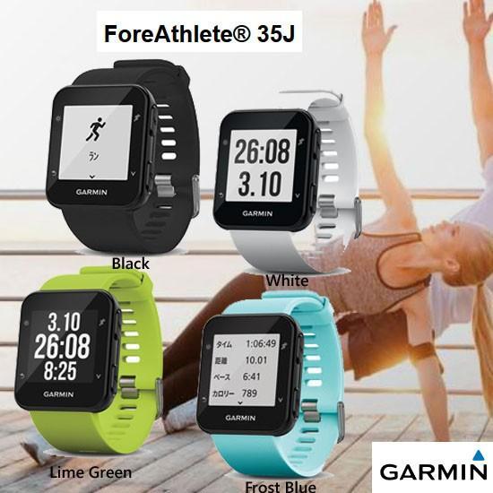 ガーミン 腕時計  フォアー アスリート35J ブラック/ホワイト/グリーン/ブルー  010-01689-38 010-01689-41 010-01689-39 010-01689-40