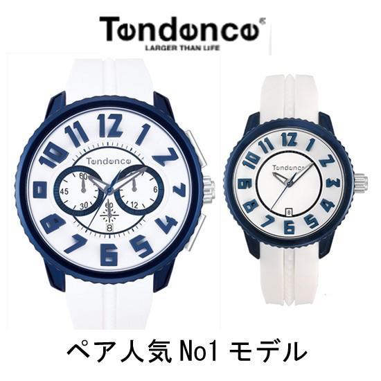 経典ブランド テンデンス ペア 腕時計 アルテックガリバー  TY146001 TY932001 (Alutech Gulliver) ユニセックス 腕時計 正規販売店, CAMEO SHOP 800b8efc