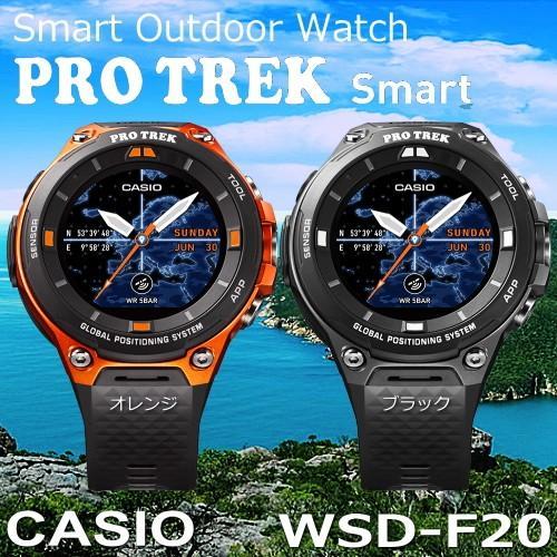 CASIO PROTREK Smart (プロトレック スマート) WSD-F20-BK (ブラック) WSD ...