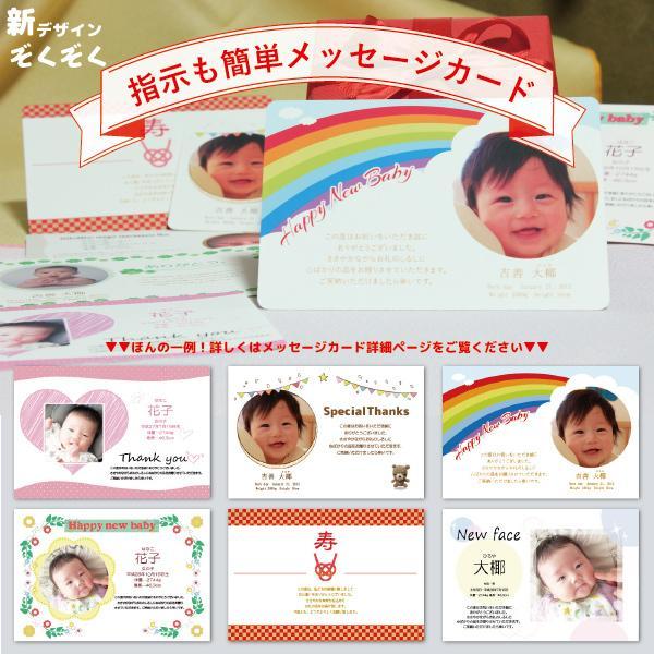 内祝い お菓子 赤い帽子 クッキア カトル 12枚入 16493 お返し ギフト|yosizen-gift|03