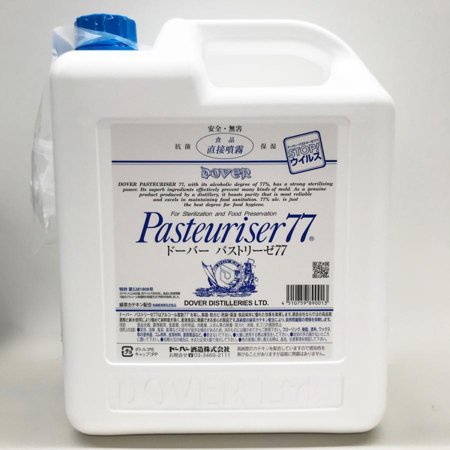 ドーバー パストリーゼ77 5L(おひとり様2本まで) (抗菌)(無害)(定価販売)(ギフト不可)(離島配送不可)|yottekero