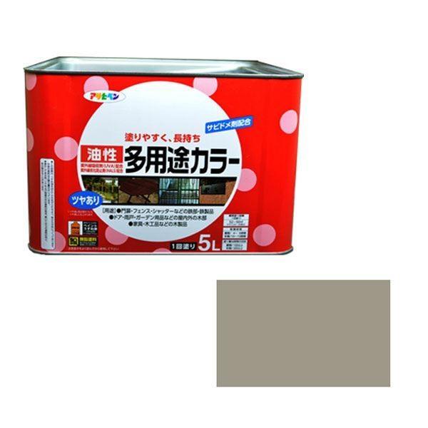 アサヒペン AP 油性多用途カラー 5L ライトグレー