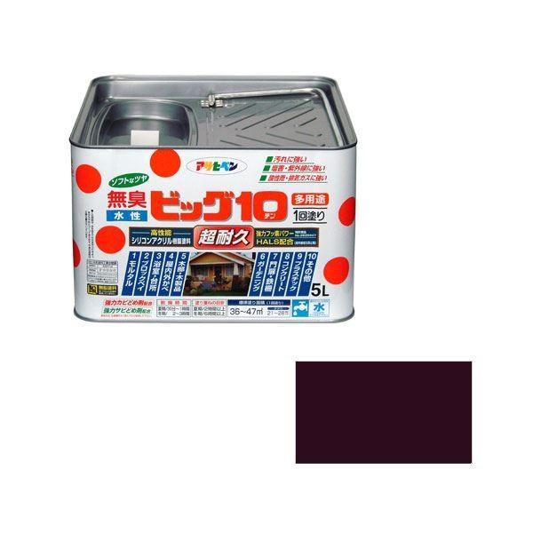 アサヒペン AP 水性ビッグ10多用途 5L 241チョコレート色