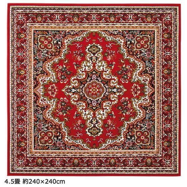 生まれのブランドで ベルギー製ウィルトン織カーペット/絨毯 〔ペルシャレッド 6畳 約240cm×330cm〕 6畳 長方形 〔リビング・玄関 長方形・ダイニング〕, BUSINESS&CASUALSHOES LONGPSHOE:8e05a6ba --- grafis.com.tr