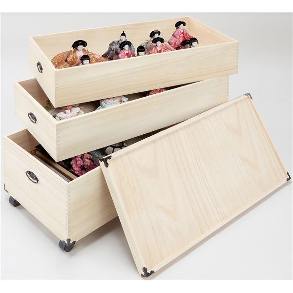 桐製 雛人形ケース/収納ボックス 〔3段〕 約42×82×70cm 木製 通気性 防湿性 キャスター付き アリ組み仕上げ NEW〔代引不可〕