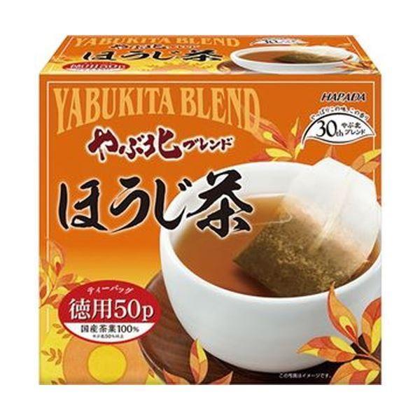 (まとめ)ハラダ製茶 やぶ北ブレンド徳用ほうじ茶ティーバッグ 1箱(50バッグ)〔×20セット〕