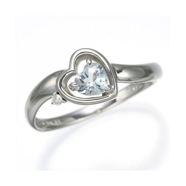 【ラッピング不可】 デザインリング アクアマリン 9号 指輪, ローカロ生活 dc2c71b5
