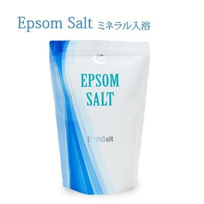 白髪 エプソム ソルト