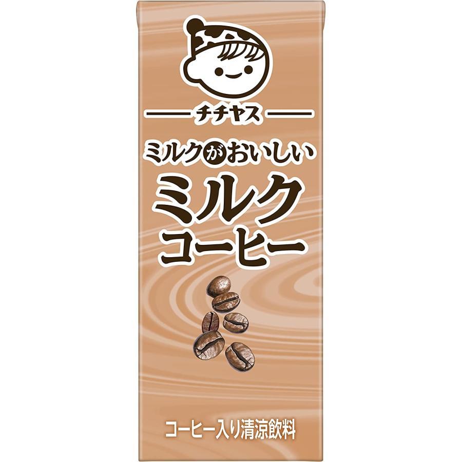 ミルクコーヒー チチヤス ちょっとすっきりミルクコーヒー 200ml×24本 伊藤園|youbetsuen-y