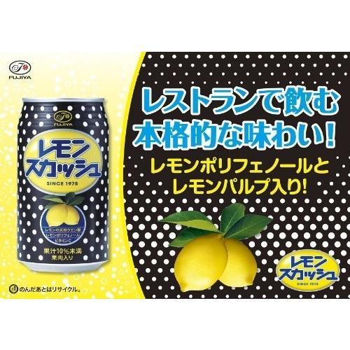 不二家 レモンスカッシュ(缶)350ml×24本×2ケース|youbetsuen-y|03