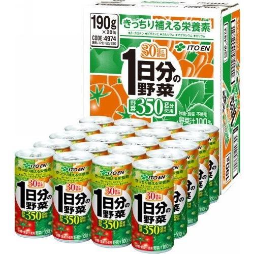 一日分の野菜 190g×20缶×2ケース 伊藤園 一日分の野菜 youbetsuen-y