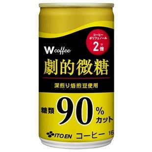 コーヒー 伊藤園 W coffee 劇的微糖 (缶) 165g×30本 youbetsuen-y