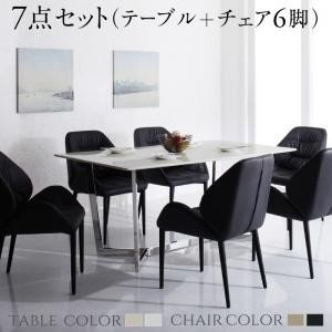 天然大理石の高級モダンデザインダイニングW1607点セット(テーブル+チェア6脚)シャイン
