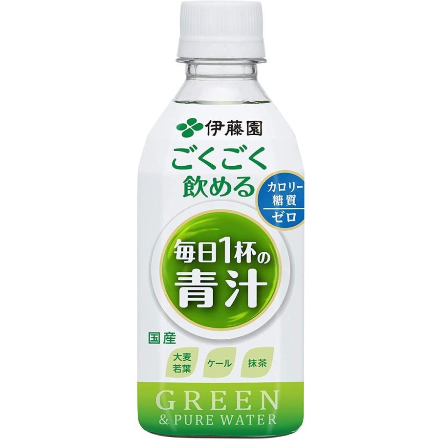 青汁 カロリーゼロ 糖質ゼロ ごくごく飲める 毎日1杯の青汁 350g×24本×2ケース 伊藤園|youbetsuen-y