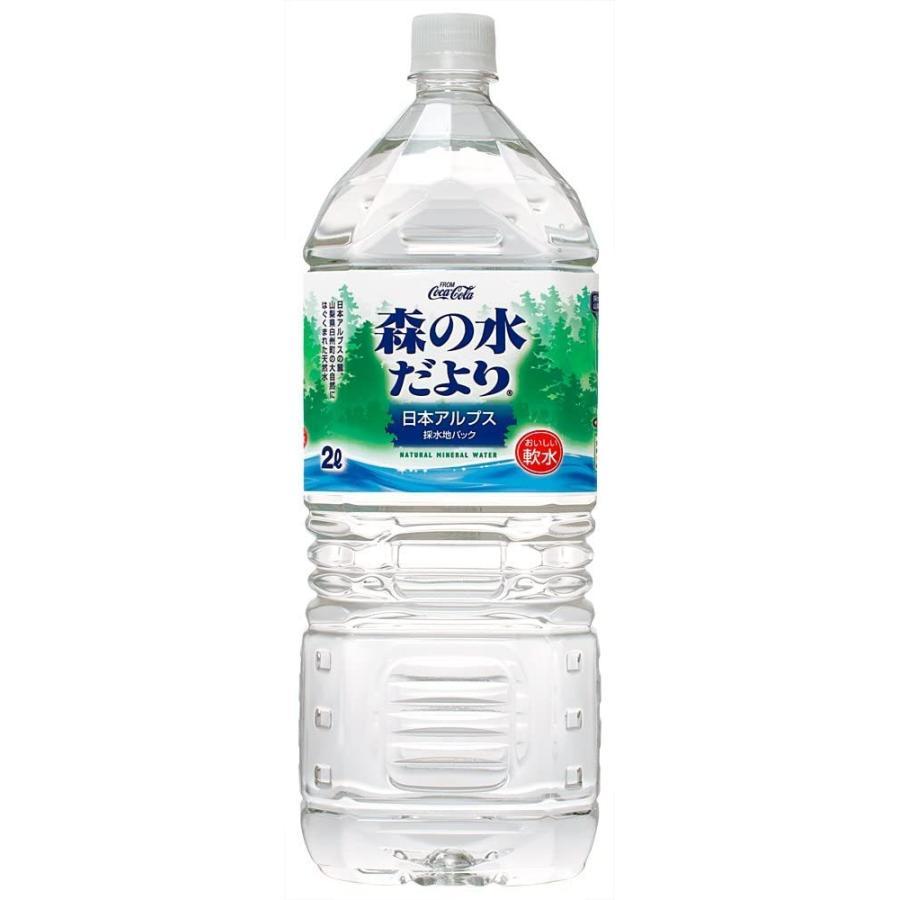 森の水だより 日本アルプス 2L×6本 コカ コーラ|youbetsuen-y