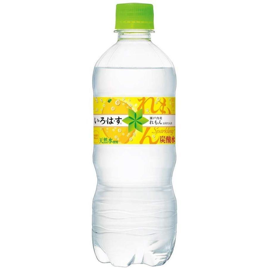訳あり いろはす 天然水 スパークリング れもん 515ml×24本 (賞味期限2021/8/23) コカコーラ い・ろ・は・す (配送時の箱破損などでの返品交換不可)|youbetsuen-y