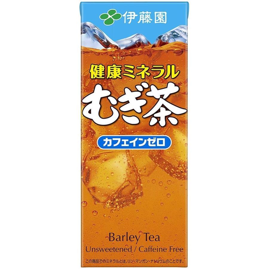 野菜ジュース 伊藤園 よりどり 選べる 2ケース 200ml×48本 紙パック|youbetsuen-y|11