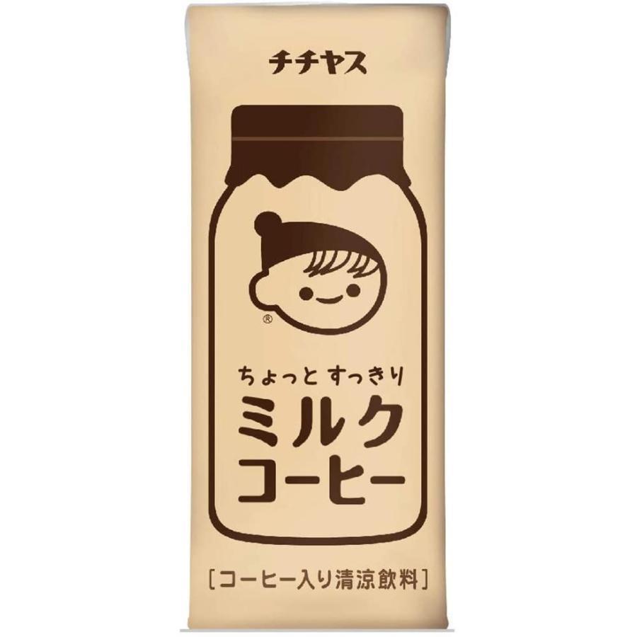 野菜ジュース 伊藤園 よりどり 選べる 2ケース 200ml×48本 紙パック|youbetsuen-y|12