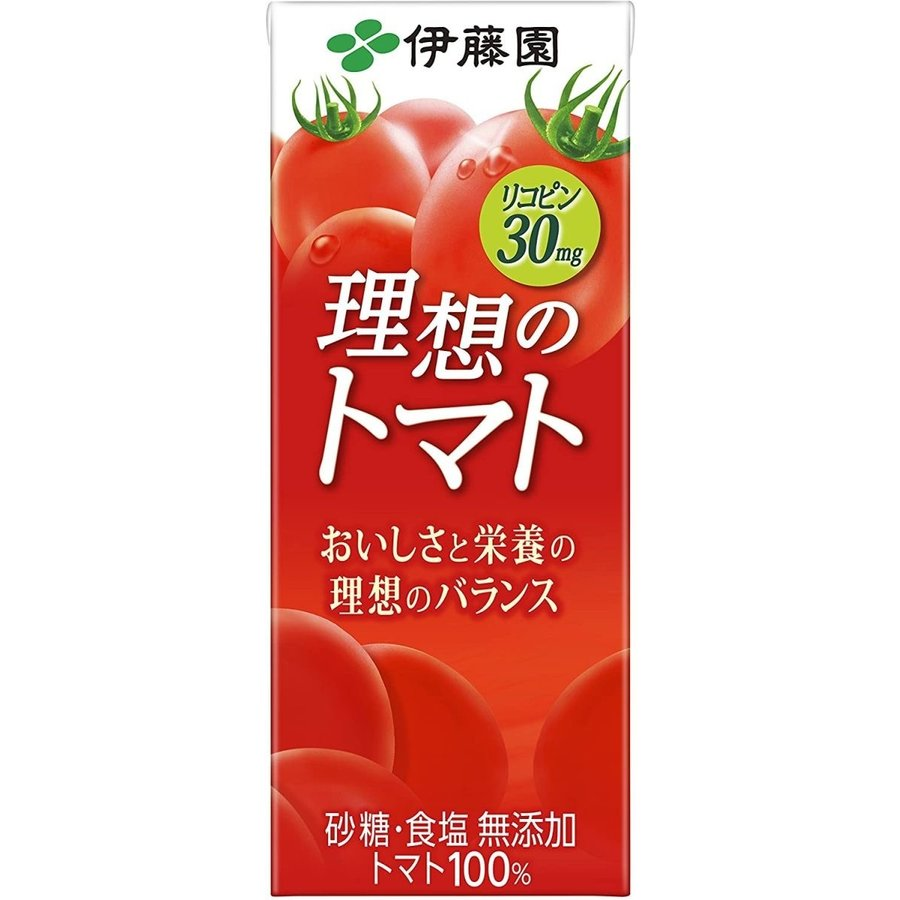 野菜ジュース 伊藤園 よりどり 選べる 2ケース 200ml×48本 紙パック|youbetsuen-y|03