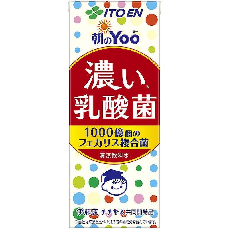 野菜ジュース 伊藤園 よりどり 選べる 2ケース 200ml×48本 紙パック|youbetsuen-y|06