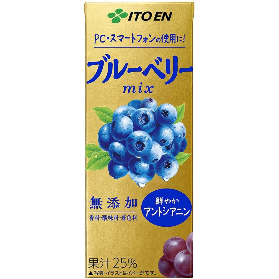 野菜ジュース 伊藤園 よりどり 選べる 2ケース 200ml×48本 紙パック|youbetsuen-y|07
