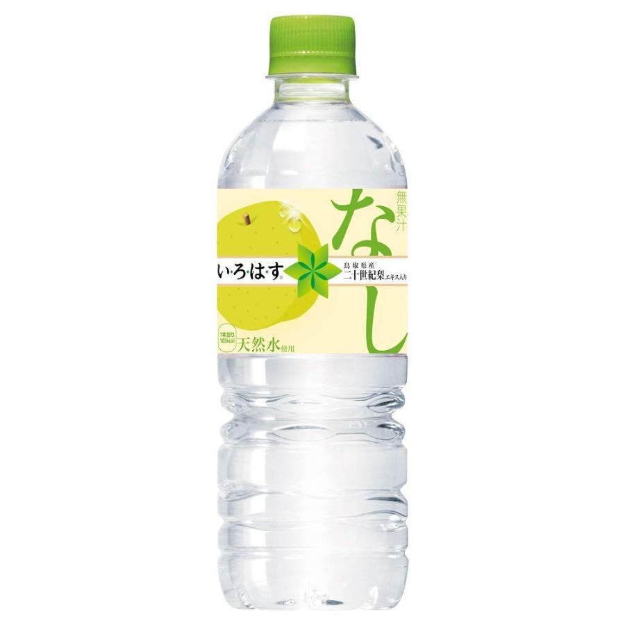 いろはす い・ろ・は・す よりどり 選べる ペットボトル 1ケース 24本 コカコーラ|youbetsuen-y|05