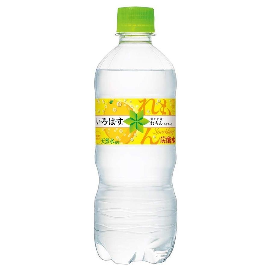 いろはす い・ろ・は・す よりどり 選べる ペットボトル 1ケース 24本 コカコーラ|youbetsuen-y|06