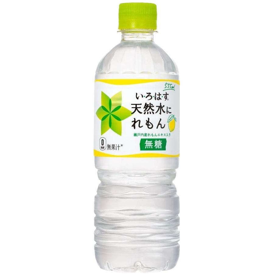 いろはす い・ろ・は・す よりどり 選べる ペットボトル 2ケース 合計48本 コカコーラ youbetsuen-y 07