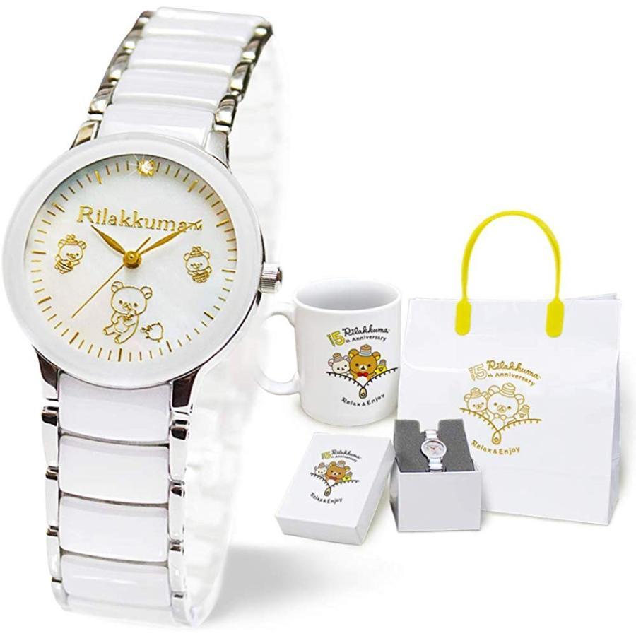 腕時計 リラックマ 15周年公式腕時計 プレミアム限定セット 銀座国文館 人気 youbetsuen-y