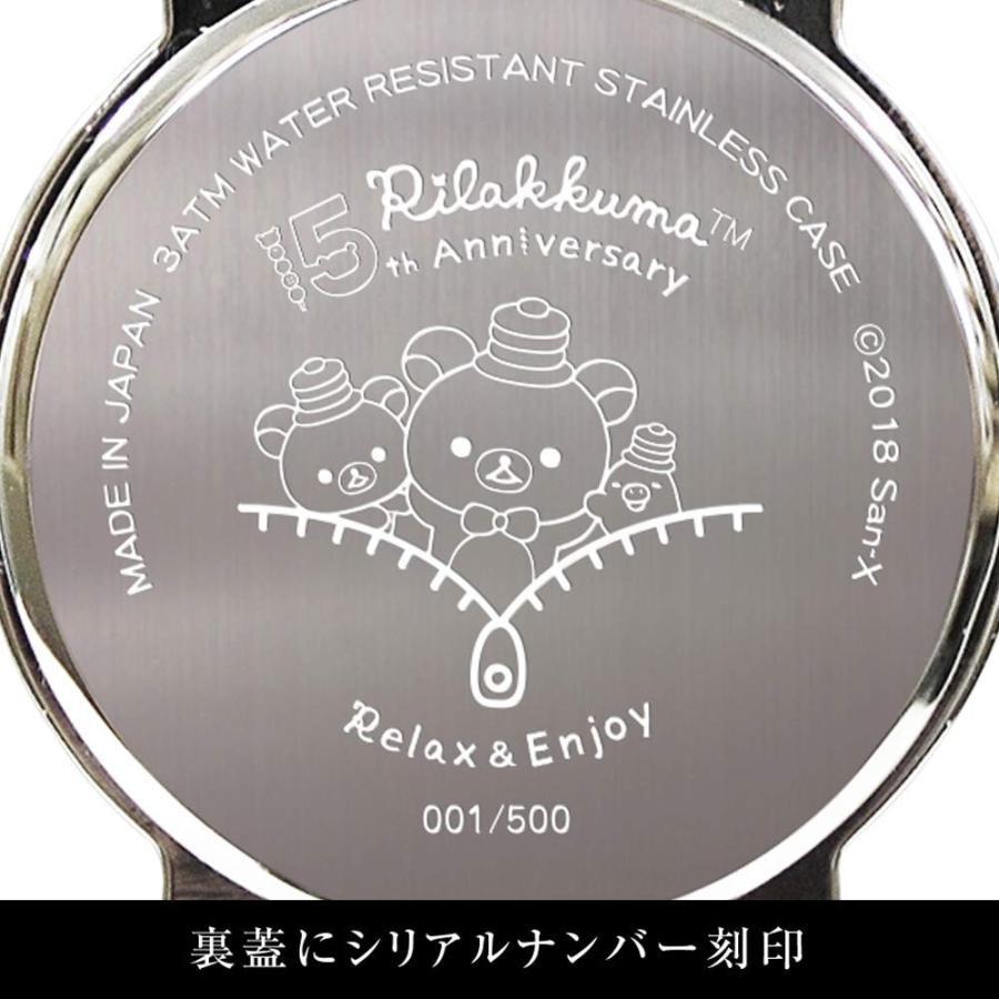 腕時計 リラックマ 15周年公式腕時計 プレミアム限定セット 銀座国文館 人気 youbetsuen-y 03