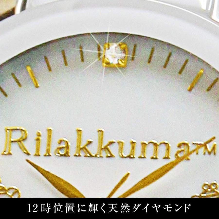 腕時計 リラックマ 15周年公式腕時計 プレミアム限定セット 銀座国文館 人気 youbetsuen-y 04