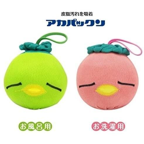 アカパックン 2種類より選べる 風呂用 or 洗濯用 恵川商事 人気 バケット youbetsuen-y 09