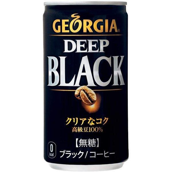 訳あり ジョージア ディープブラック 缶 コーヒー 185g×30本 (賞味期限2021/9/30) コカ・コーラ コカコーラ|youbetsuen-y|02