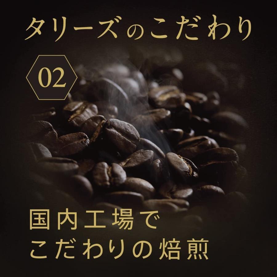 タリーズコーヒー 伊藤園 ブラック バリスタズブラック ボトル缶 390ml×24本×2ケース HOT&COLD対応 youbetsuen-y 04