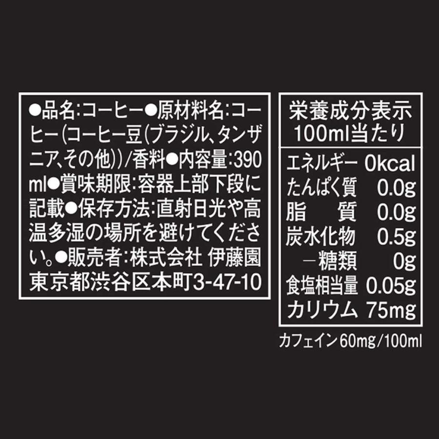 タリーズコーヒー 伊藤園 ブラック バリスタズブラック ボトル缶 390ml×24本×2ケース HOT&COLD対応 youbetsuen-y 06