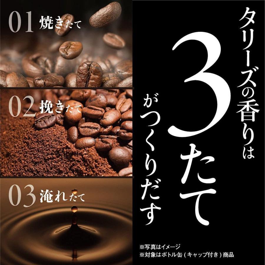 タリーズコーヒー 伊藤園 微糖 ブラジル Coffee&Sugar ボトル缶 370ml×24本 HOT&COLD対応 youbetsuen-y 03