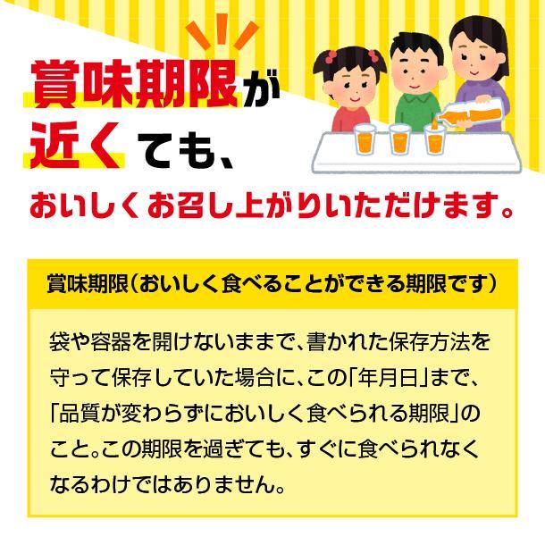 訳あり アクエリアス まもる乳酸菌ウォーター 410mlPET×24本 (賞味期限2021/8/31) コカコーラ コカ・コーラ|youbetsuen-y|06