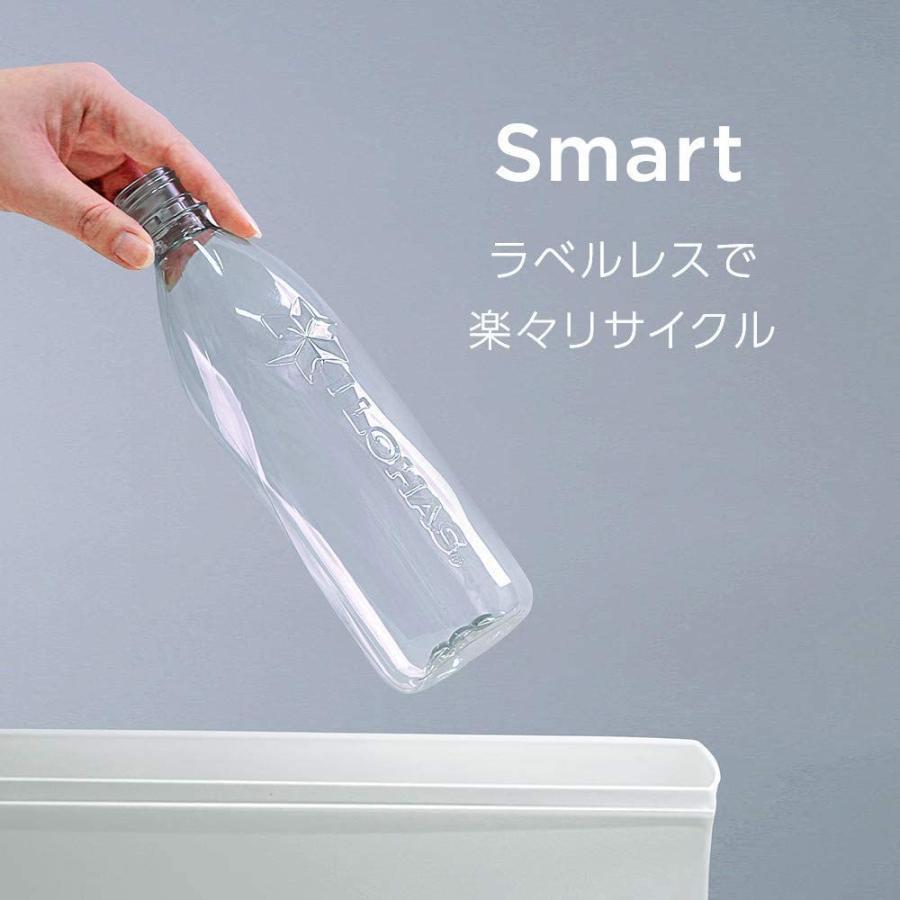 いろはす い・ろ・は・す 天然水 ラベルレス 560ml×24本 ペットボトル コカコーラ|youbetsuen-y|03